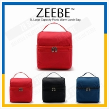 ZEEBE 5L Insulated Thermal Lunch Box Warm Cooler Food Bag 1071