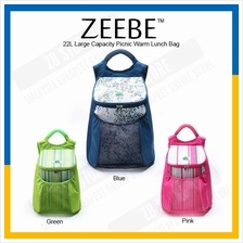 ZEEBE 22L Large Insulated Thermal Lunch Box Warm Cooler Food Bag 1305