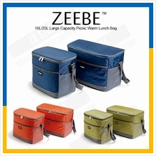 ZEEBE 16/25L Insulated Thermal Lunch Box Warm Cooler Food Bag 1700