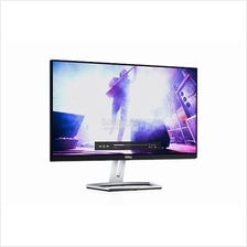 """DELL 23"""" S2318H FULL HD IPS MONITOR (WITH BUILT-IN SPEAKER)"""