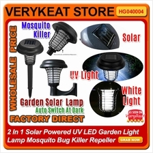 Solar Powered UV LED Garden Light Lamp Mosquito Bug Killer Repeller