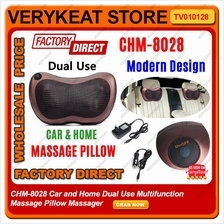 CHM-8028 Car and Home Dual Use Multifunction Massage Pillow Massager