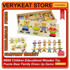 RB68 Children Educational Wooden Toy Puzzle Bear Family Dress Up Game