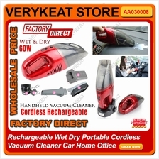 Rechargeable Wet Dry Portable Cordless Vacuum Cleaner Car Home Office