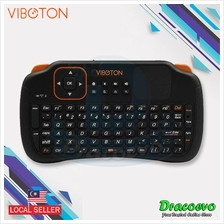 Viboton S1 Mini Wireless Keyboard With Touchpad Fly Mouse TV Box PC
