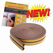 High Power EPDM Weather Strip Window Door Rubber Seal 10meter (Brown)
