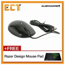 Alienware Modmuo KKMH5 USB Wired Scroll Wheel Laser 3 Buttons 1200DPI Gaming M