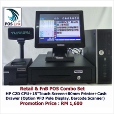 GST POS System - HP C2D CPU+15Touch Screen POS Economic PC Set