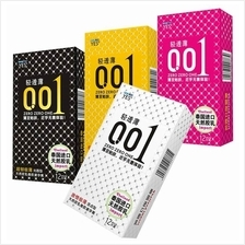 YES 0.01 CONDOM 10s (Best Selling) Ultra Thin Kondom