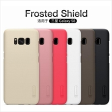 SAMSUNG Galaxy S8 & S8 Plus NILLKIN Frosted FREE Screen Protector Case