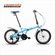 Garion G2032-BC 20' Folding Bike with 21 Speed | 4 Colours