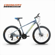 Garion G2623-BC 26' Alloy MTB Mountain Bike with 24 Speed