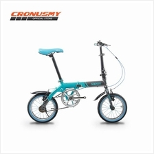 Garion G1410-BC 14' Foldable Folding Bike Foldie with 1 Speed