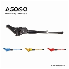 Asogo Bicycle Kick Stand Alloy 0610583-BCS | 4 Colours