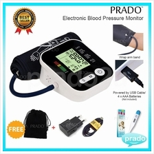 MAXGear Arm Blood Pressure LCD Monitor Heart Beat wt USB AC-DC Adapter