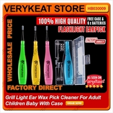 Flashlight Ear Care Wax Pick Cleaner With Case For Adult Kids Baby