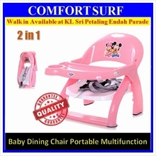 Baby Kids Foldable Seat Dining Chair n table Multi-function Portable a