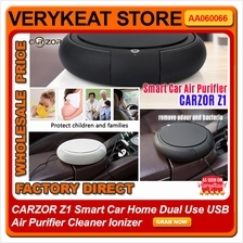 CARZOR Z1 Smart Car Home Dual Use USB Air Purifier Cleaner Ionizer