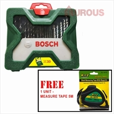 Bosch X line 33pcs Screw Bit and Drill Bit Set with FREE GIFT 2607019325