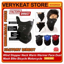 Wind Stopper Neck Warm Warmer Face Dust Mask Bike Bicycle Motorcycle