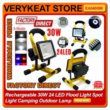 Rechargeable 30W 24 LED Flood Light Spot Light Camping Outdoor Lamp