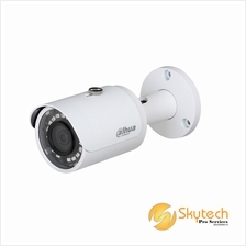 DAHUA 1.3MP IP BULLET IR CAMERA