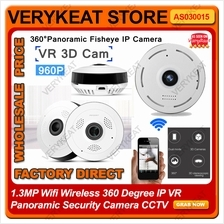 1.3MP Wifi Wireless 360 Degree IP VR Panoramic Security Camera CCTV
