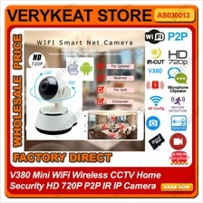 V380 Mini WiFi Wireless CCTV Home Security HD 720P P2P IR IP Camera