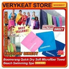 Boomerang Quick Dry Soft Microfiber Towel Beach Swimming Spa Towel