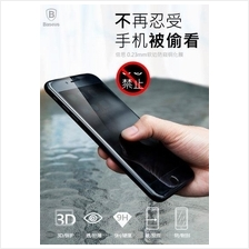 IPHONE 7 & 7 PLUS 3D FULL PRIVACY CURVE SOFT PET BASEUS Tempered Glass