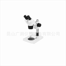 Ori ST60-24B1 Double Zoom Stereo Microscope With Two Files