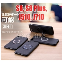 SAMSUNG S8 & S8 Plus IFACE Magnetic FINGER Ring Holder Stand Case