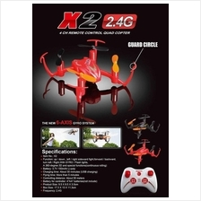 Syma X2 6-Axis Gyro 2.4G 4CH RC Quadcopter With Guard Circle