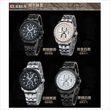 Curren 8082 Men's Analog Date Sports Stainless Steel Watch