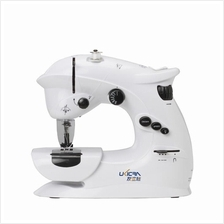 Ukicra UFR-403 Miniature Multifunctional Sewing Machine