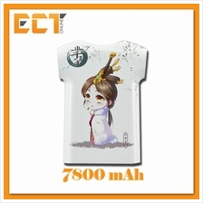 LeTV LeUPB-301T 7800mAh Mobile Power Bank (Miyue T-Shirt Verson)