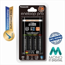 NEW!LED Panasonic Eneloop Pro Quick Charger AA Battery Rechargeable