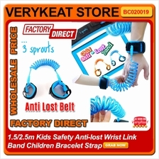 1.5/2.5m Kids Safety Anti-lost Wrist Link Band Children Bracelet Belt