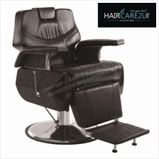 Royal Kingston HL58007-E Hydraulic Heavy Duty Luxury Barber Chair