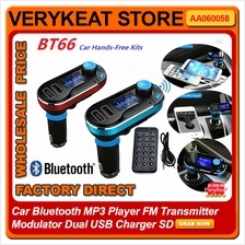 T66/BT66 Dual USB Car Bluetooth MP3 Wireless FM Transmitter Modulator