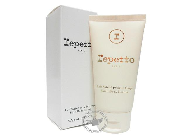 **00% Original** Repetto Satin Body Lotion 50ml x1