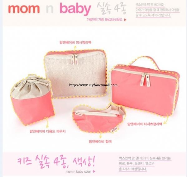 00028 Korean version of waterproof nylon travel containing four set