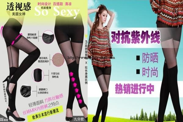 00225 Japan Anti ultraviolet radiation Body sculpting Body Leggings