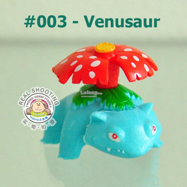 [003-Venusaur] Pokemon Pikachu Collective Figures Toy Doll