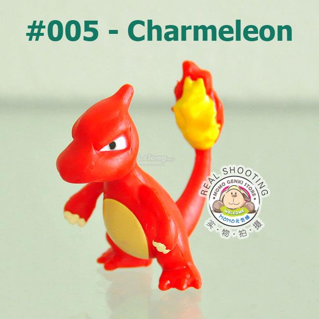 [005-Charmeleon] Pokemon Pikachu Collective Figures Toy Doll