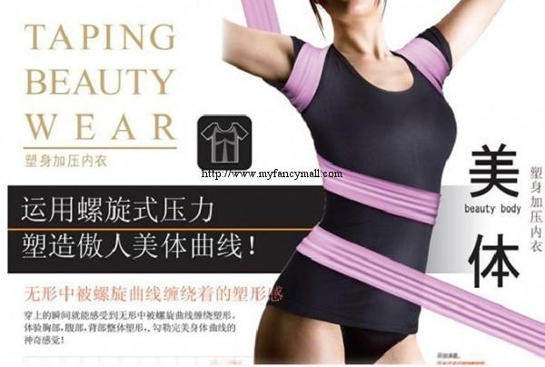 01029 Japan Germanium Taping abdomen/Posture/slimming underwear