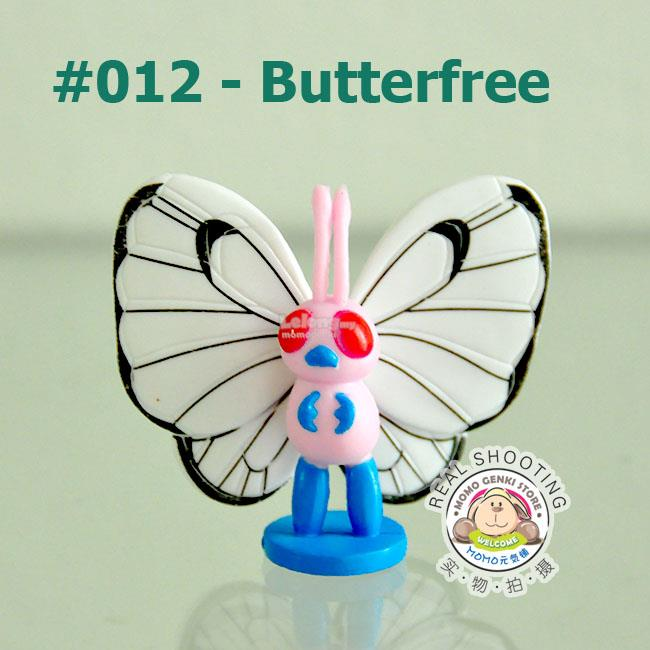 [012-Butterfree] Pokemon Pikachu Collective Figures Toy Doll