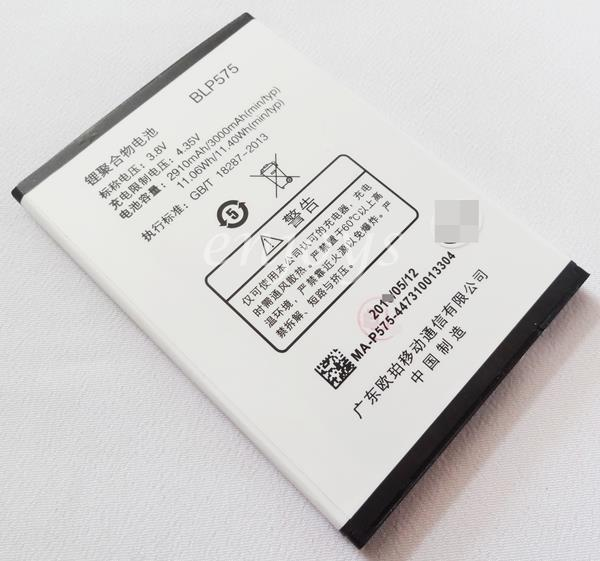 100% Original Battery BLP575 Oppo Find 7 7A X9077 X9076 X9007 ~VOOC