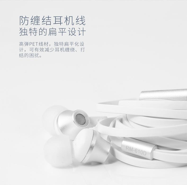 100% original Remax - Earphone 610D