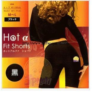 1066 HOT absorb sweat pants Body/body sculpting/shaping slimming pants